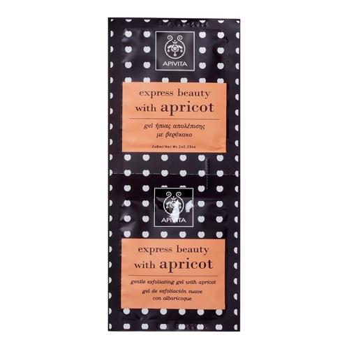 Apivita express beauty mascarilla albaricoque