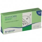 Tiras reactivas glucemia - glucocard memory (50 tiras reactivas)